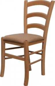 Basic 220 szék